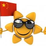 L'été en chine