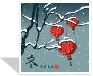 Hiver en Chine-3